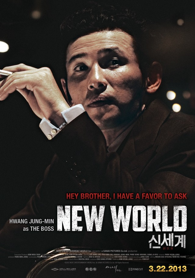 New World Film Review Tiny Mix Tapes