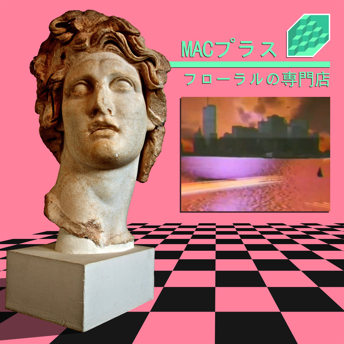 Macintosh Plus S Floral Shoppe Is Coming To Vinyl