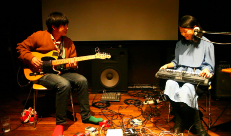Dustin Wong and Takako Minekawa collaborate on woefully cat-less album Toropical Circle