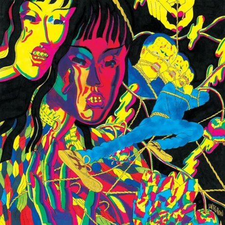 Thee Oh Sees drop word about dropping new album Drop in April, thus overwhelming swaths of confused bassheads