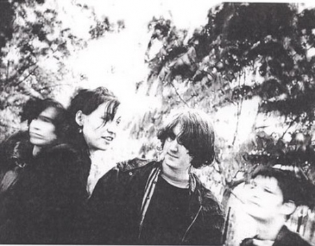 My Bloody Valentine bedazzle the sonic womb that birthed them, reissue remaste