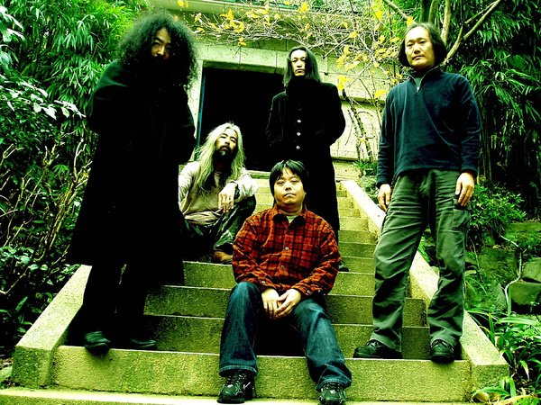 Acid Mothers Temple take ultimate sightseeing roadtrip with Tjutjuna (thanks Google Maps!)