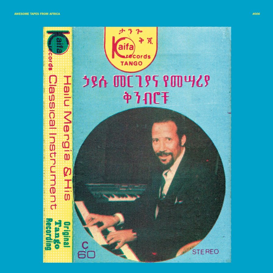 Awesome Tapes from Africa have a new awesome tape: accordion-heavy Ethiopian cassette from Hailu Mergia