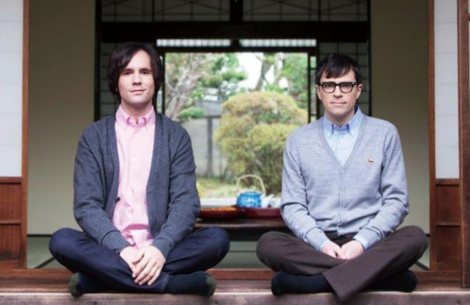 Rivers Cuomo announces Japanese-language album made with guy from Allister, evidently is in possession of my high school journal