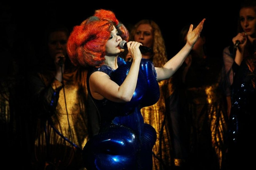 Björk announces release of Android for Biophilia! ... Oops, I mean: Biophilia for Android