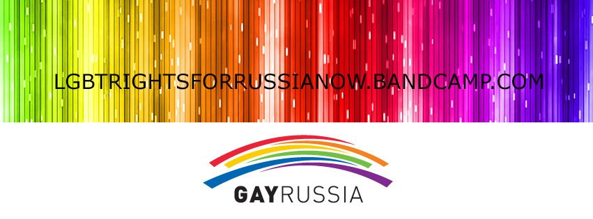 Huerco S., Legowelt, Leyland Kirby, and more contribute to LGBT Rights For Russia Now! compilation