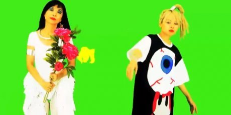 Cibo Matto announce Fall Flavor tour with Nels Cline