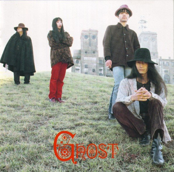 Japanese experimental psych group Ghost disband after 30 years