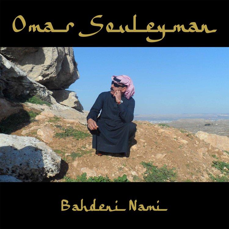 Omar Souleyman plans new full-length Bahdeni Nami, out July 28