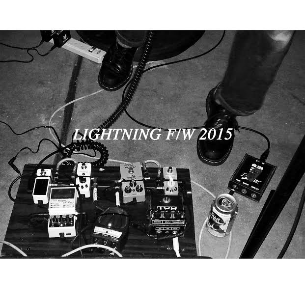 Lightning Records taps Pontiak, Chris Forsyth, and more for massive fall/winter batch