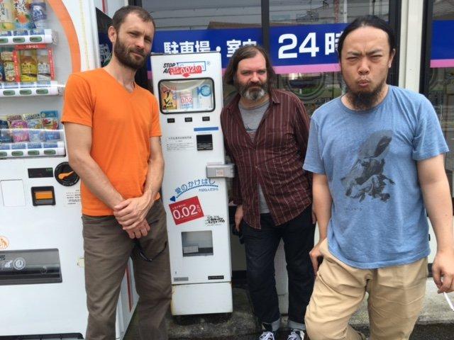 Delivery Health (Jim O'Rourke, Giovanni di Domenico, Tatsushisa Yamamoto) prepare to strap-on a new album, Hard Off