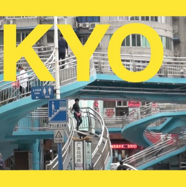 Danish experimental duo Kyo to release I Musik on Posh Isolation