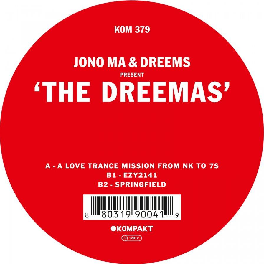 Jono Ma (of Jagwar Ma) & Dreems announce pragmatically-titled The Dreemas EP