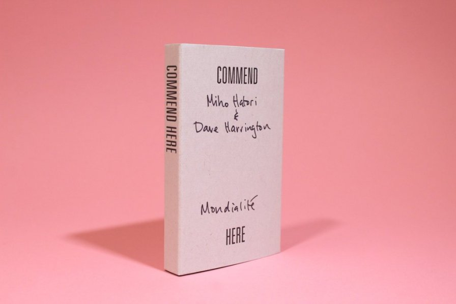 """Miho Hatori (Cibo Matto) and Dave Harrington (Darkside) to release Mondialité, the latest in Commend's limited edition """"Commend Here"""" cassette series"""
