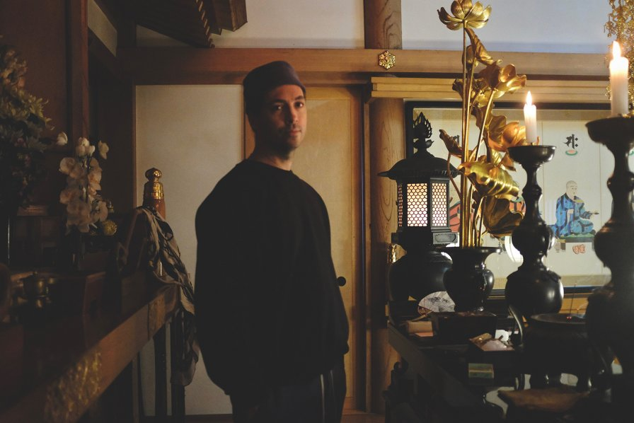 "Tim Hecker announces new album Konoyo on Kranky, shares ""This Life"""