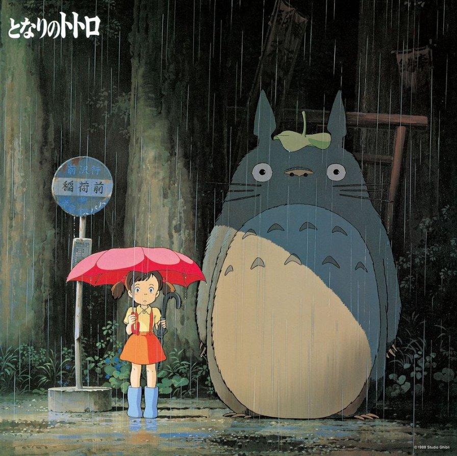 Scores For Studio Ghibli Classics My Neighbor Totoro