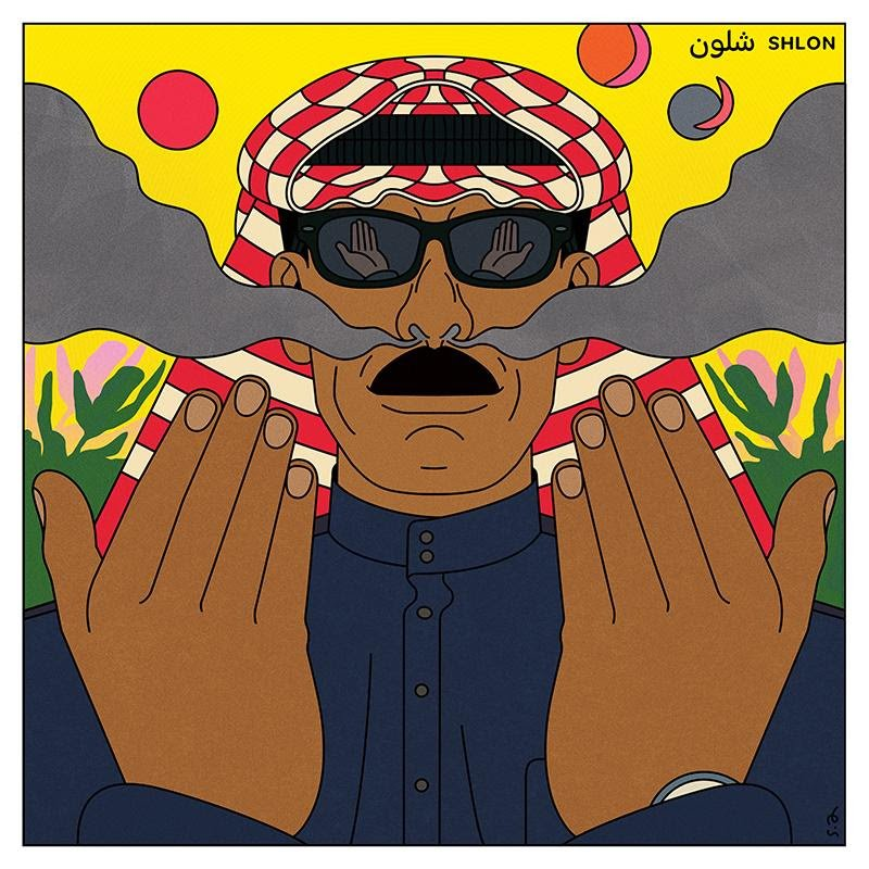 Omar Souleyman returns with new album Shlon; I'm considering getting remarried just to play it at the reception