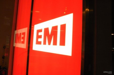 "EMI Group Owner: ""Maybe It'll Be Better If We Have TWO Companies That Can Go Bankrupt?"""