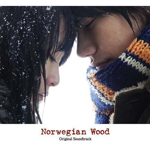 Jonny Greenwood of Radiohead to release Norwegian Wood score in March; hypnagogic pop may or may not be mentioned in this news story