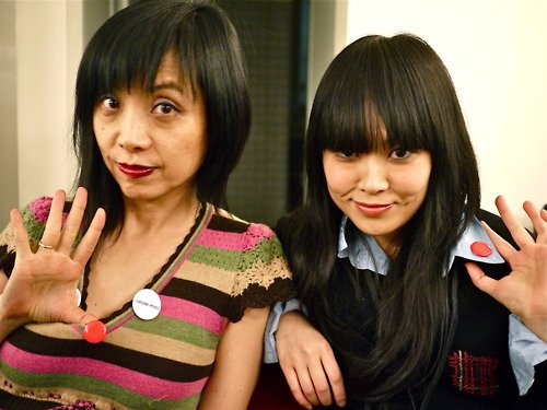 Cibo Matto announce reunion tour and new album, proving that every band will eventually reunite, even The Smiths