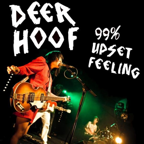 Deerhoof release free live album 99% Upset Feeling, hope you're hanging in there