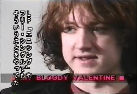 My Bloody Valentine's Kevin Shields starts his own record label (unfortunately, it's not called Loud As Balls Records like I'd hoped)