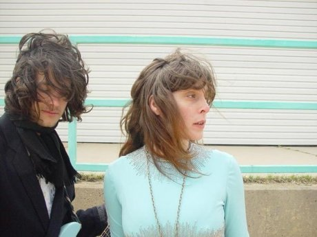 Beach House announce more tourdates, waterfront property values don't even budge