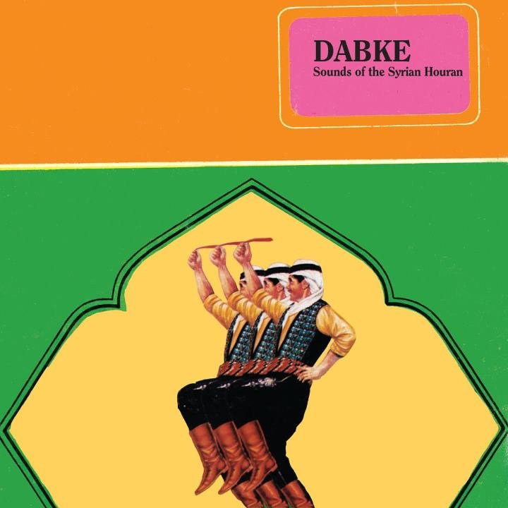 Ain't no party like a dabke party: Mark Gergis' Sham Palace releases Dabke: Sounds of the Syrian Houran comp